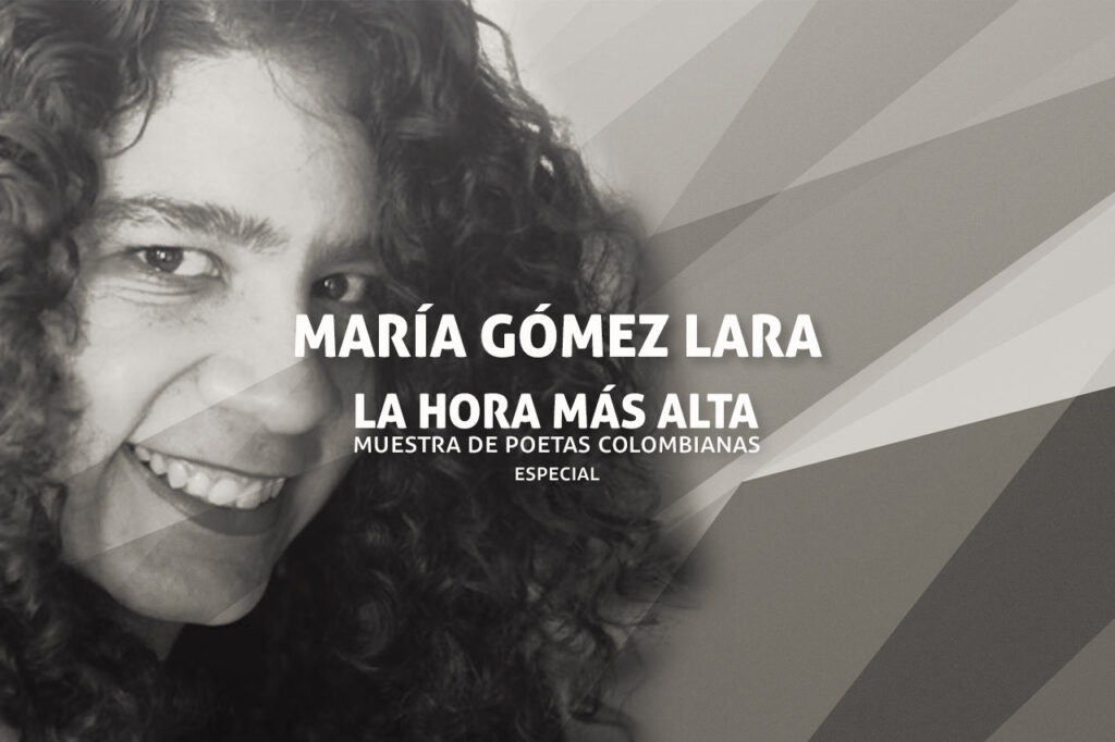 Poemas de María Gómez Lara